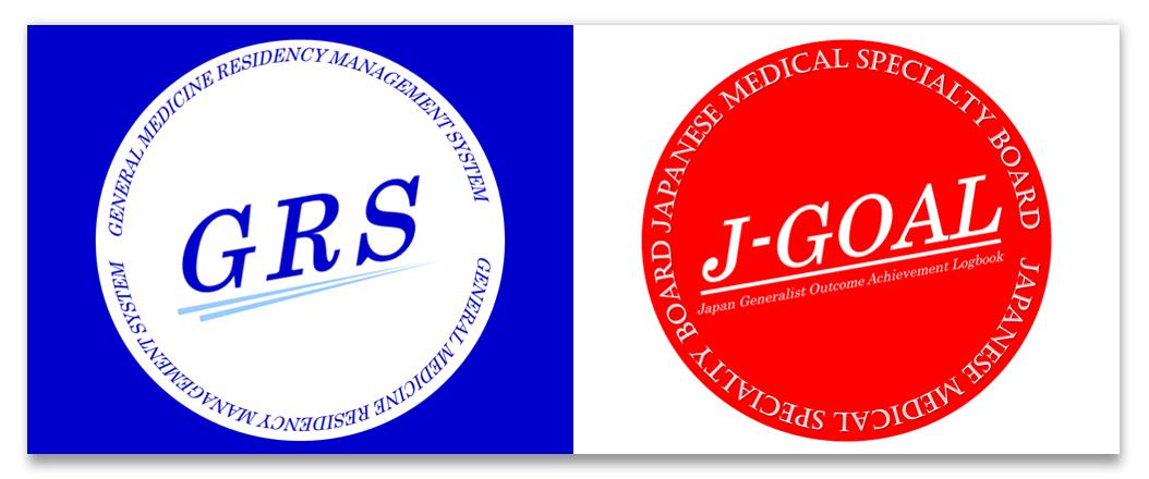 GRS_J-GOAL